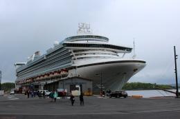 Caribbean Princess - Oslo, Norway